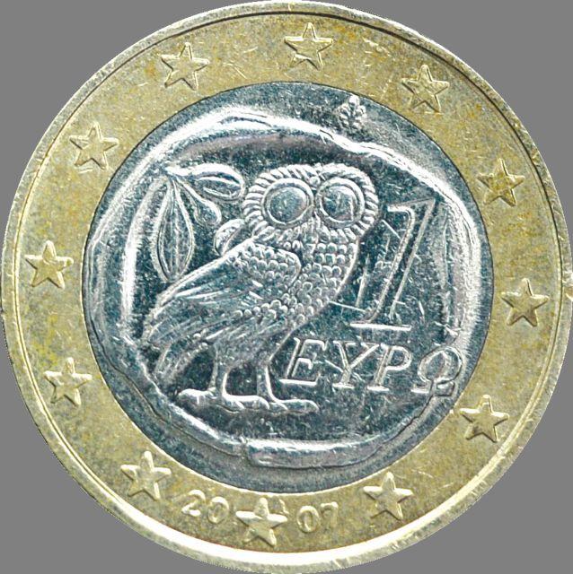 Να η ευκαιρία για αγορά! | tanea.gr
