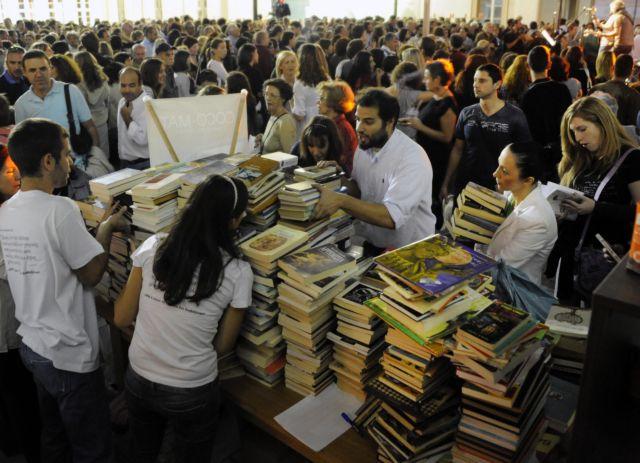 Ζητούσαν ένα βιβλίο, τους έφεραν... βαλίτσες   tanea.gr