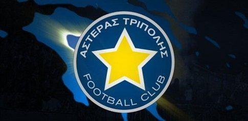 Ο Αστέρας Τρίπολης... επιστρέφει στη Superleague | tanea.gr
