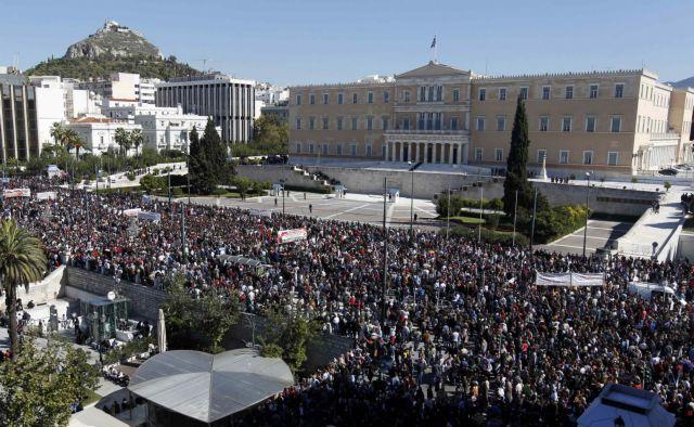 Μεγαλειώδης διαδήλωση και επεισόδια στην Αθήνα | tanea.gr