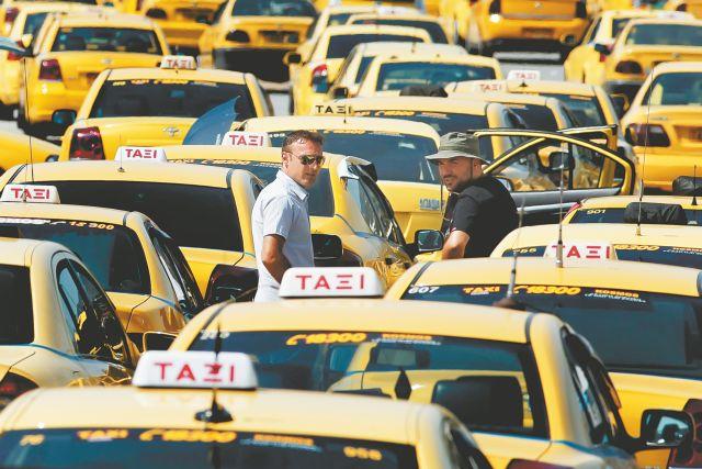 Και επιστολή για τα ταξί από 21 βουλευτές   tanea.gr