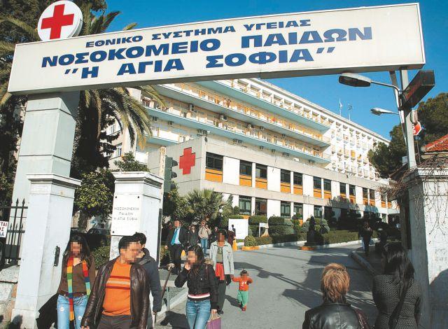 Παραπληροφόρηση καταγγέλλουν οι καρδιοχειρουργοί του Νοσοκομείου Παίδων   tanea.gr