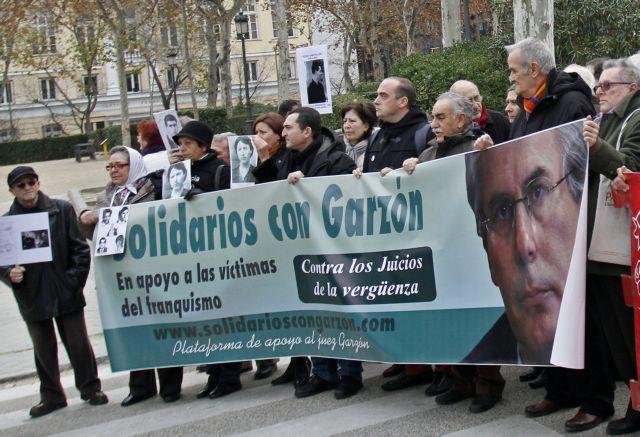 Στο σκαμνί ο ισπανός δικαστής που κυνήγησε τον Πινοσέτ | tanea.gr