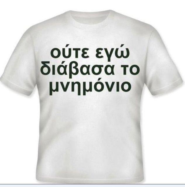 Μαθήματα πολιτικών οικοκυρικών | tanea.gr