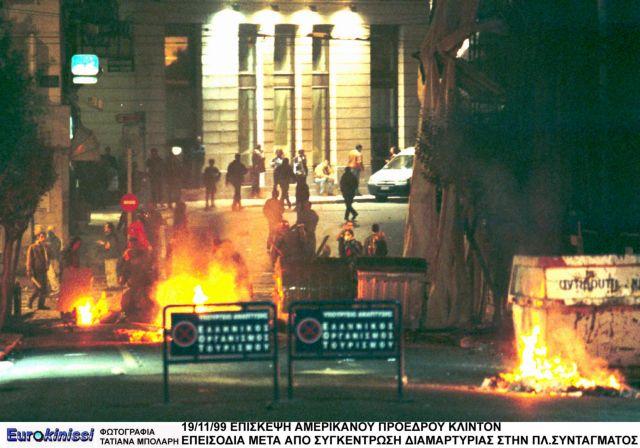Οταν η Αθήνα έγινε εμπόλεμη ζώνη | tanea.gr