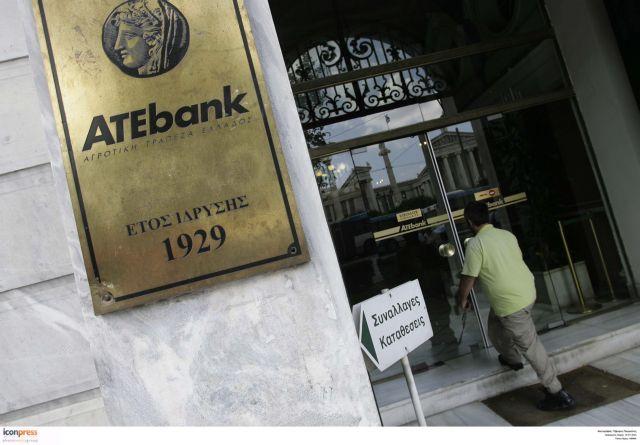 Στην Πειραιώς η «καλή» Αγροτική Τράπεζα | tanea.gr