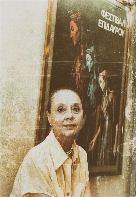 Μάγια Λυμπεροπούλου (1940 - 2021) | tanea.gr