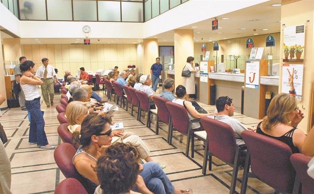 Το παρασκήνιο της εφόδου στις τράπεζες | tanea.gr