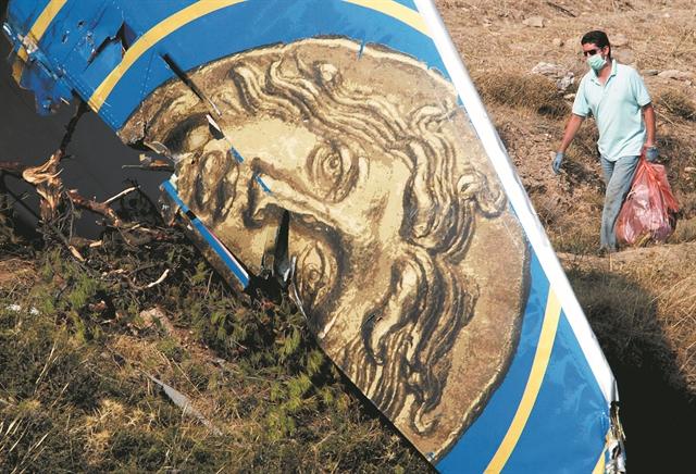 Ηταν ανθρώπινο λάθος η συντριβή του Boeing; | tanea.gr