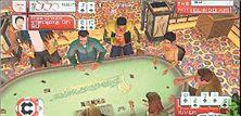 Διαδικτυακά τουρνουά | tanea.gr