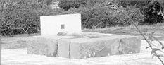 Αφαίρεσαν τον ξύλινο σταυρό από τον τάφο του Καζαντζάκη! | tanea.gr