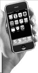 Επαναστατικό κινητό  τηλέφωνοiΡod | tanea.gr
