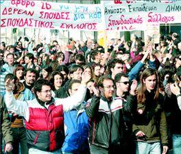 Γέφυρες στους πανεπιστημιακούς | tanea.gr