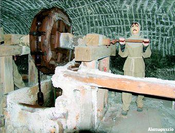 Μουσείο από αλάτι σε βάθος 135 μ. | tanea.gr