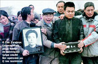 Στην Κίνα, οι δικηγόροι  σώζουν τη Δικαιοσύνη... | tanea.gr