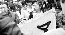 250.000 είπαν «όχι» στην τρομοκρατία | tanea.gr