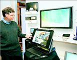 Ψηφιακή τεχνολογία στη  Ford μέσω Μπιλ Γκέιτς   tanea.gr