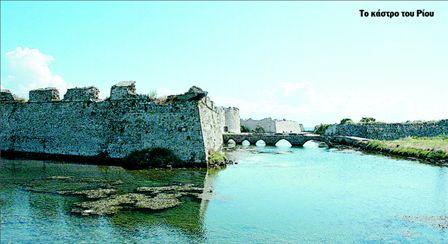 Περιήγηση  στα κάστρα | tanea.gr