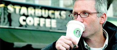 Όταν ο καφές έχει «σφραγίδα» | tanea.gr