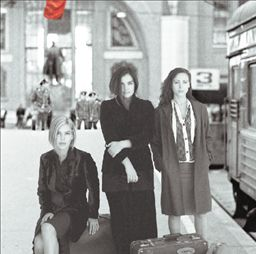 «Τρεις αδελφές» με U2!   tanea.gr
