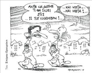 ΠΑΣΟΚ Μάχη για την ηγεσία   tanea.gr