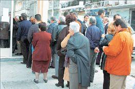 ΠΑΣΟΚ: η επόμενη μέρα | tanea.gr