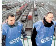 Σταματούν τα τρένα λόγω απεργίας στη Γερμανία | tanea.gr