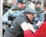 Πέντε ημέρες  φυλακή για  τον Κασπάροφ | tanea.gr