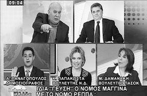Φαινόμενα | tanea.gr