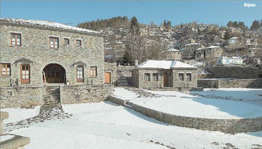 Το άγνωστο Ανατολικό Ζαγόρι   tanea.gr