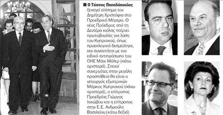 Χριστόφιας: Πρώτος  στόχος η επανένωση | tanea.gr