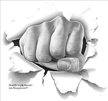Γνώμη   «Από την κρίση στο κραχ; Φόβοι και ελπίδες»   tanea.gr