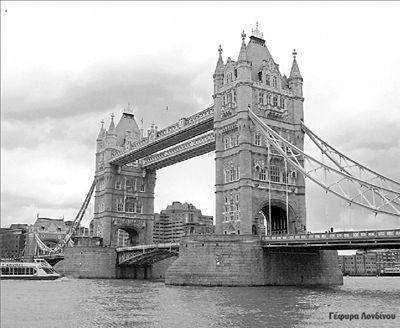 Νέα Υόρκη ραντεβού στο Λονδίνο