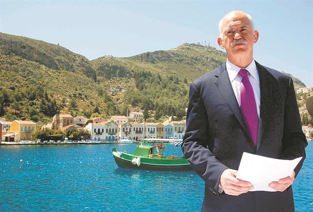 Ολοι οι άνθρωποι του προέδρου | tanea.gr