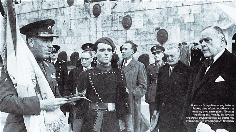 «Ατιμο πράμα η Ιστορία»- ιδίως η σύγχρονη...   tanea.gr