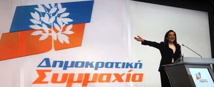 «Δημοκρατική Συμμαχία» το νέο κόμμααπό την Ντόρα Μπακογιάννη | tanea.gr