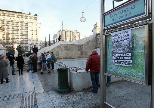 Πόρισμα-«καταπέλτης» για προεκλογικές προσλήψεις στο Μετρό | tanea.gr