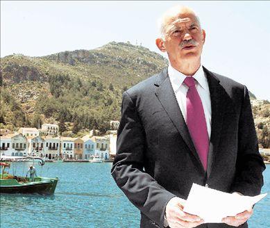 Ο γέρος, η θάλασσα και το Μνημόνιο | tanea.gr