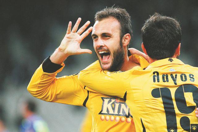 Διπλή νίκη από την ΑΕΚ   tanea.gr