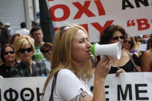 Απεργία σε ιδιωτικό και δημόσιο τομέα την Τετάρτη | tanea.gr
