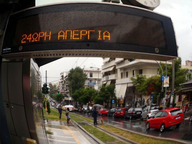 «Καυτή» απεργιακή εβδομάδα | tanea.gr