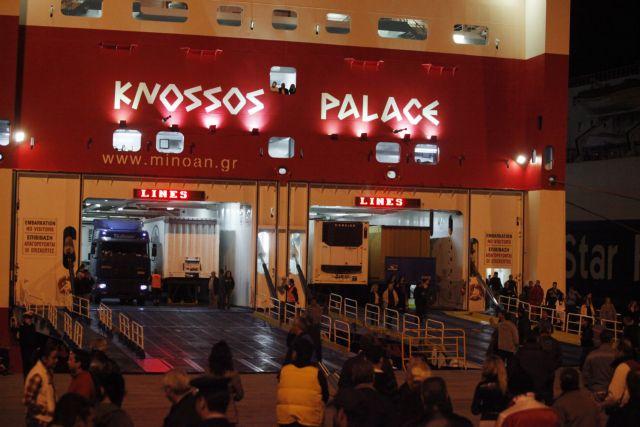 Αποφάσισε να σταματήσει την απεργία η ΠΝΟ από αύριο   tanea.gr