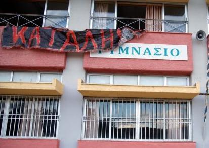 Σχολείο και το Σάββατο εάν συνεχιστούν οι καταλήψεις | tanea.gr
