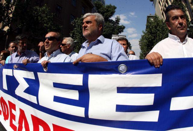 ΓΣΕΕ: 48ωρη γενική απεργία 19 και 20 Οκτωβρίου   tanea.gr