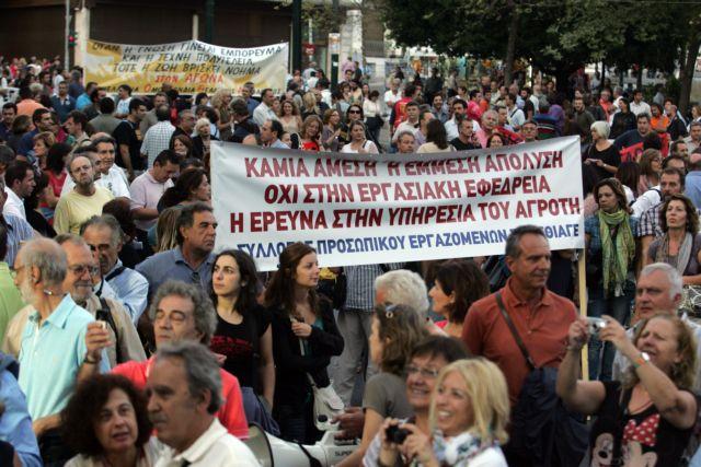 Ποιοι μένουν εκτός λίστας εφεδρείας   tanea.gr