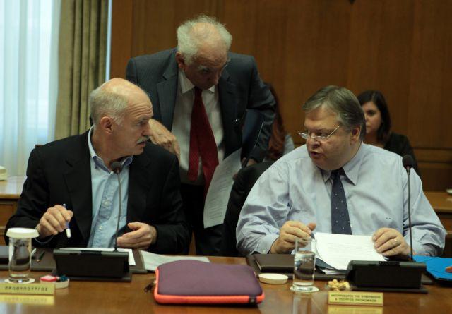 «Hπια» εργασιακή εφεδρεία αποφάσισε το Υπουργικό   tanea.gr