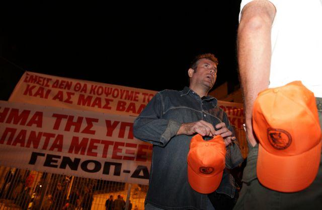 Τέλος στην κατάληψη του κέντρου έκδοσης λογαριασμών της ΔΕΗ | tanea.gr