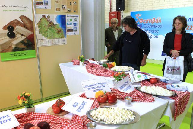 Ταξίδι στις ποικιλίες των ελληνικών τυριών στο Στάδιο Ειρήνης και Φιλίας | tanea.gr