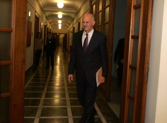 Ολοκληρώθηκε η συνεδρίαση του Υπουργικού Συμβουλίου | tanea.gr