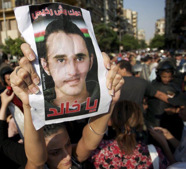 Καταδικάστηκαν οι δολοφόνοι  του Χαλέντ Σαΐντ | tanea.gr